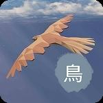 鳥フライトアイコン