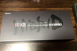 HKKB Professional ハイブリット箱